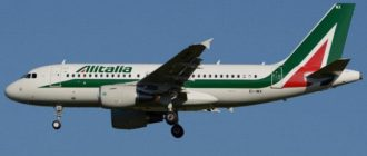 Alitalia дешевые авиабилеты