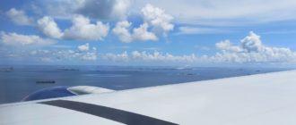 Авиабилеты - поиск онлайн