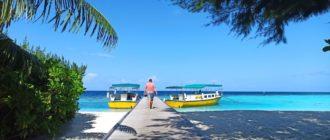 Embudu village resort at Maldives