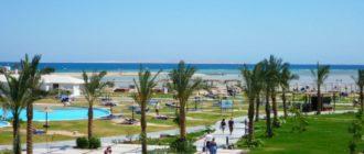 Горящие туры в Египет все включено