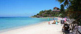 Горящие туры в Таиланд, на остров Панган (Koh Phangan)